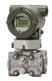 EJA440E 高壓力變送器參數