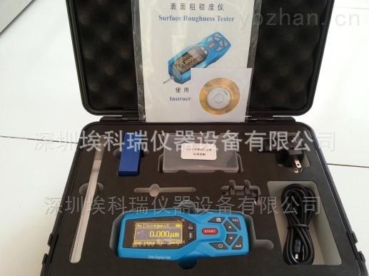 NDT150-手持式表面粗糙度儀 機械零件光潔度測量儀