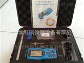 手持式表面粗糙度儀 機械零件光潔度測量儀