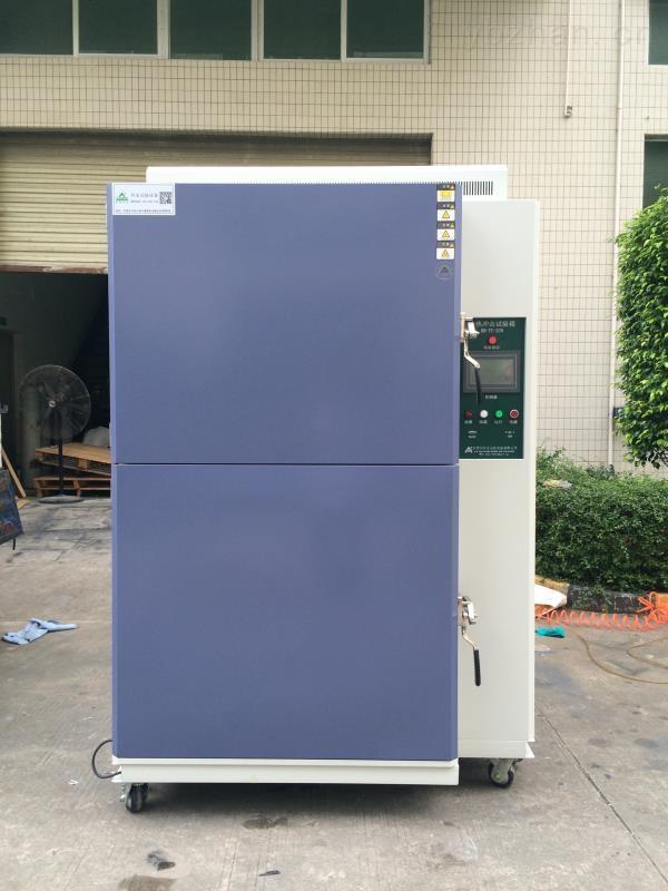 不銹鋼高低溫沖擊試驗設備選型
