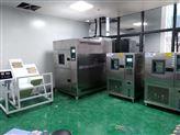 高低温冲击试验机 温度冲击测试机/高天可靠性测试