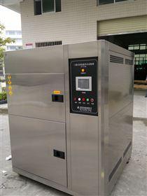 武汉温度冲击试验箱/冷热冲击试验箱/高低温冲击试验箱