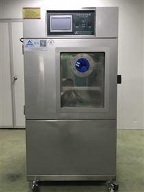 GT立式恒温恒湿试验机