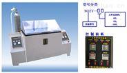 二氧化硫盐雾腐蚀试验箱