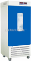 SPX-250上海生化培养箱