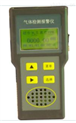 手持式一氧化碳檢測儀YX-304S