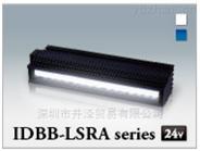 IDR-32/10直接照明KKIMACイマック