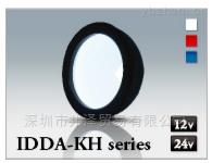 低角度照明IDR-CT24井泽代理KKIMACイマック