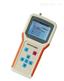 BC-150H型超声波声压计