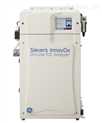 Sievers InnovOx 总有机碳(TOC)分析仪