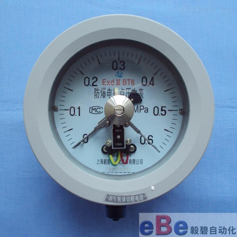 YX-160B-防爆電接點壓力表