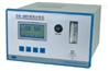 EN-560磁氧分析仪