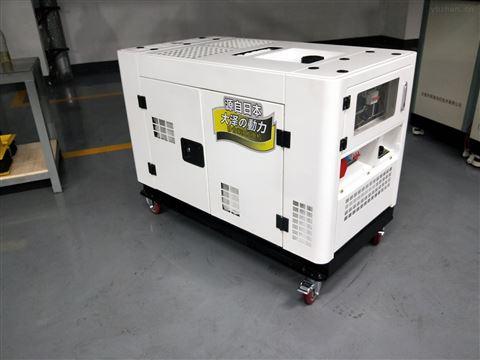 12千瓦静音柴油发电机医疗车用