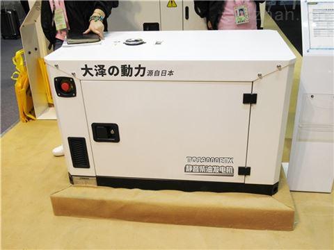 带设备用16KW静音柴油发电机