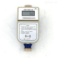 T3-1远传预付费水表
