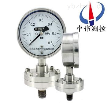 YTP-100ML/MF系列不銹鋼隔膜壓力表