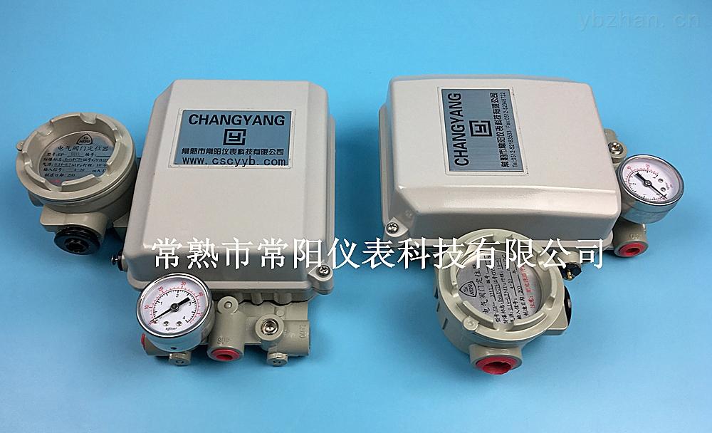 EP5221-PTM角行程单作用带反馈阀门定位器