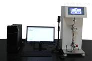 TGA-1000 热重分析仪