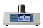 DTA-500B 差热分析仪