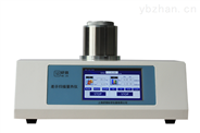 DTA-500C 差热分析仪