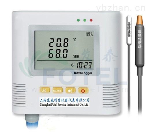 L95-2H单路高温温湿度记录仪