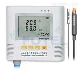 L99-QYWS上海发泰气压温湿度记录仪L99-QYWS