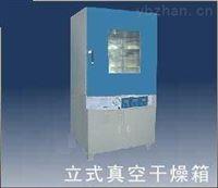 立式真空干燥箱DZF-6210