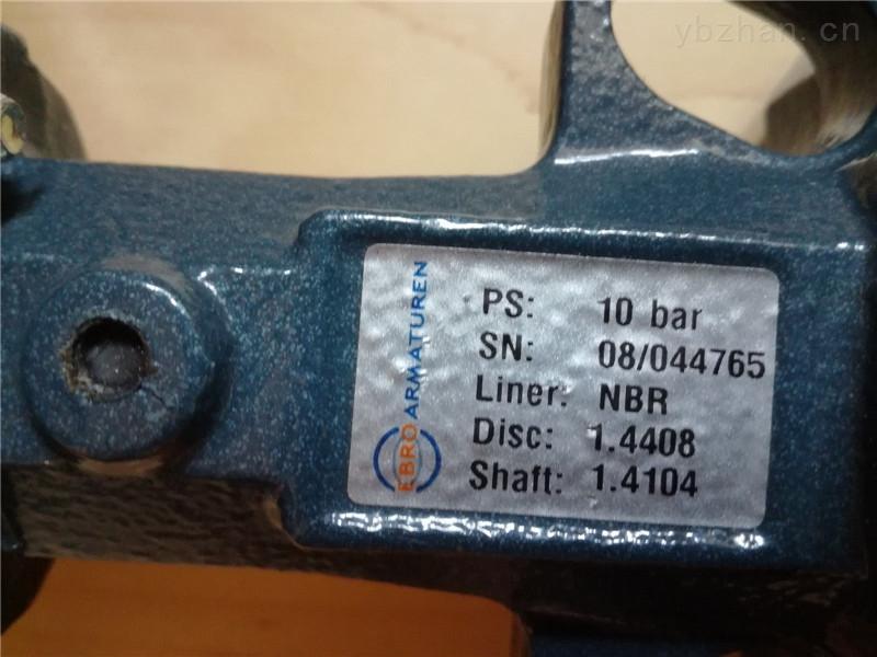 Z011-A-EBRO依博罗对夹式手动手柄式蝶阀 DN80