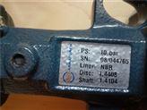 EBRO對夾式手動手柄式蝶閥 DN300
