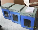 DHP智能恒温电热培养箱