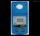 GS10 便攜式單一氣體檢測儀