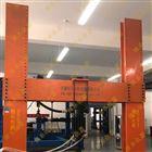 微机控制电液伺服桥梁伸缩装置试验系统