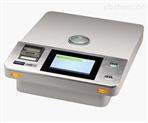 日立Lab-X / X-Supreme 系列台式光谱仪