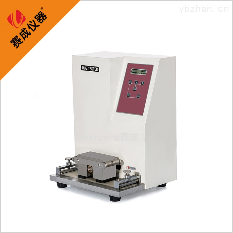 MCJ-01-印刷品墨层耐磨性试验机
