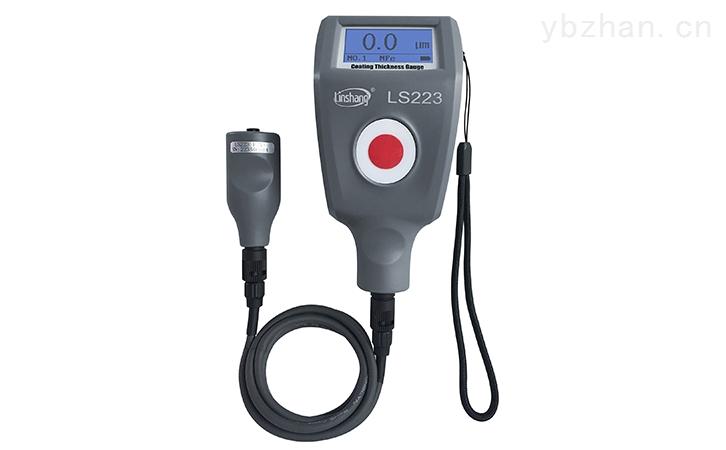 LS223-国产电镀层测厚仪