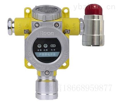 二氧化氮浓度检测探头 NO2气体泄漏报警器