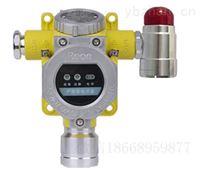 二氧化氮濃度檢測探頭 NO2氣體泄漏報警器