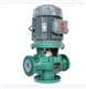 GF氟塑料管道泵