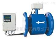 耐腐蚀分体式电磁流量计优质供应商