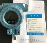 SWP-CY80压力变送器/安徽万宇电气