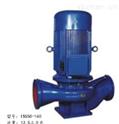 ISG-160立式管道泵