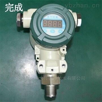北京防爆壓力變送器不能用于0區