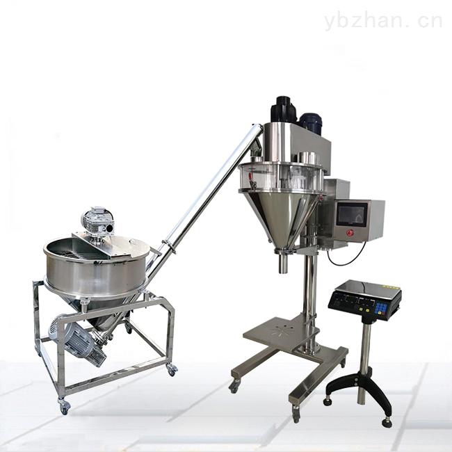 厂家供应粉末定量灌装机