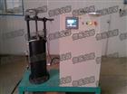 HLJYZ-W30绝缘子锁紧销试验机,孔隙性试验装置