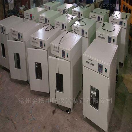 电热恒温存放箱优势