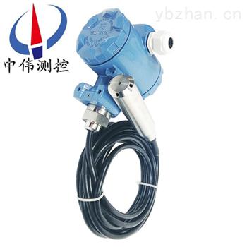 ZW-501系列电缆式液位变送器