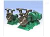 WB不锈钢旋涡泵