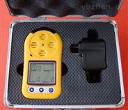有毒、易燃、易爆气体检测仪