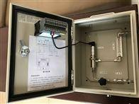 XL80DP在线式水露点测量分析系统露点仪