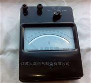 C21-V交直流伏特表
